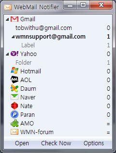WebMail Notifier window