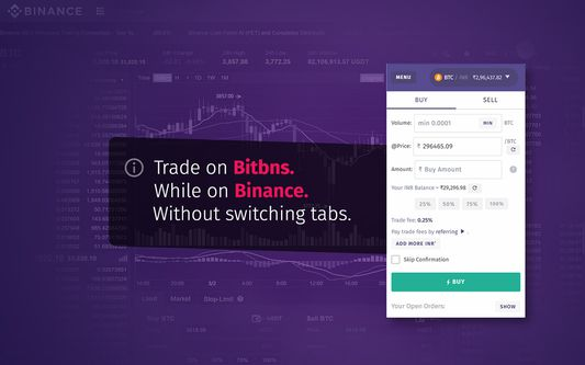 Trade faster on bitbns and binance
