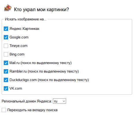 Options (rus)