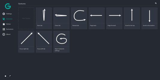Gesture overview (dark mode)