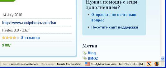 Информация об ip на котором расположен сайт