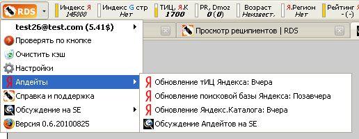 Даты Апдейтов Яндекса