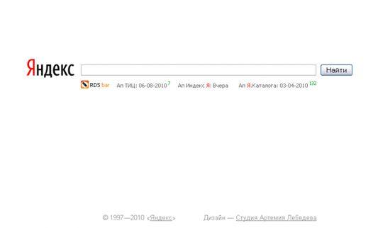 Отображение дат апдейтов Яндекса возле поисковой строки