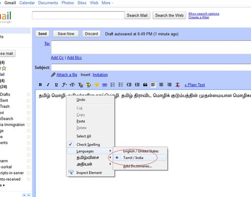 To check tamil text spelling, right click , then under Languages menu , choose Tamil/India
