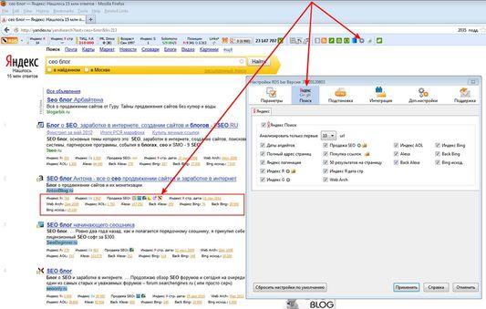 Интеграция плагина в поисковую выдачу Яндекса